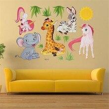 아이 방에 대 한 새로운 동물 벽 스티커 사파리 보육 룸 아기 홈 장식 포스터 코끼리 기린 말 벽 전사 술