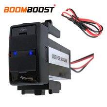 Double prise de chargeur de téléphone USB   Tableau de bord, chargeur de téléphone, Interface de chargeur de voiture, utilisé pour NISSAN 12V 2.1A