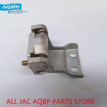 JAC Sunray Car oe 6306100R001 левая задняя верхняя дверная петля Конверсионные Комплекты Авто запасные внешние части