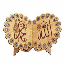 Support en bois pour livres musulmans   Étagère décorative amovible, cadeau islamique du Ramadan, décor de livres en bois fait à la main