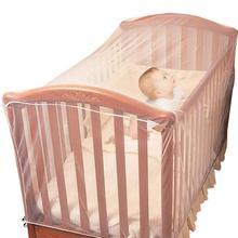 Filets anti-moustiques pour berceau de bébé   Moustiquaires pour bébé, respirables, portables, pour berceau de bébé