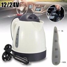 1000 ml 자동차 뜨거운 주전자 휴대용 온수기 여행 자동 12 v/24 v 차 커피 304 스테인레스 스틸 대용량 차량