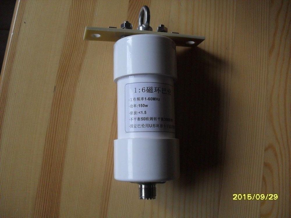 DYKB 16 1-56MHz Verhältnis 150W Balun FÜR HAM HF Amateur Dipol Kurzwellen Antenne Receiver Balun