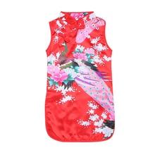 2020 Nieuwe Collectie Zomer Jurken Voor Meisjes Bloemen Pauw Cheongsam Elegante Jurken Chinese Qipao Jurk Voor Baby Meisje Kinderen