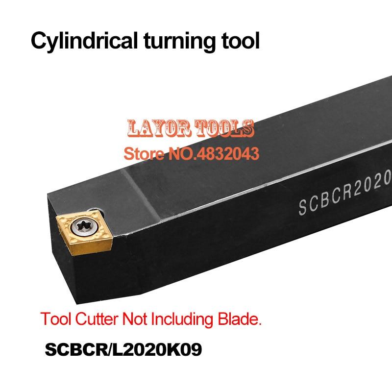 SCBCR2020K09,20*20*125MM Metal Lathe Cutting Tools Lathe Machine CNC Turning Tools External Turning Tool Holder S-Type SCBCR/L