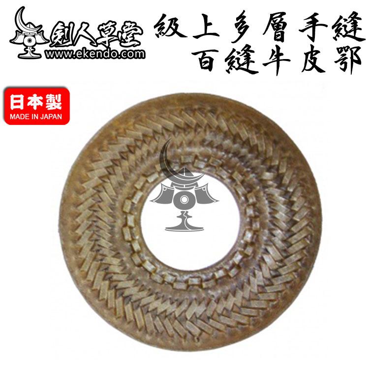 -IKENDO.NET-SP029-Super-Deluxe cosido cuero Tsuba para Shinai-vender en una sola pieza japonés kendo shinai bamboos espada