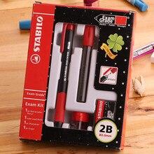 Almanya STABILO 9883 otomatik kalem özel sınav için sınıf 2.0mm 2B hediye kutu seti