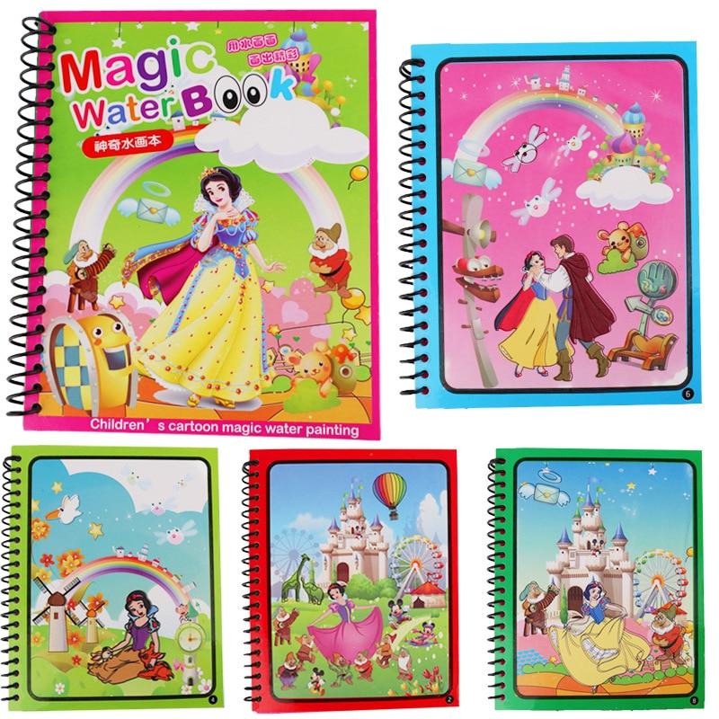 Доска для рисования Монтессори, детская книжка-раскраска, волшебная ручка, Волшебная водяная книга для рисования, подарок на день рождения