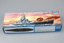 Trumpeter 1/700 05761 USS Массачусетс BB-59