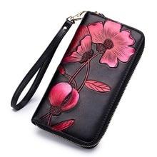 Flower Genuine Leather Women's Wallet Female Long Walet Women Carteira Lady Clutch Money Bag Coin Purse Cartera Mujer Portomonee
