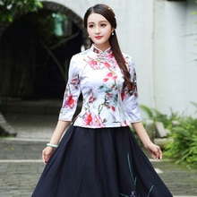 Plus Size 4XL Chinese Costume Tops Jacquard Cotton Printing Short Cheongsam Qipao Tops Seven Sleeve Tea Cotton Nation Wind China