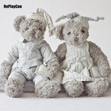 35 Cm/14 Mini ours en peluche jouets en peluche petit ours jouets en peluche gris pelucia pendentif enfants cadeau danniversaire fête décor 082