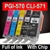 עבור Canon TS6050 TS6051 TS6052 TS6053 Pixma מדפסת דיו מחסנית מחסניות PGI570 5 צבע