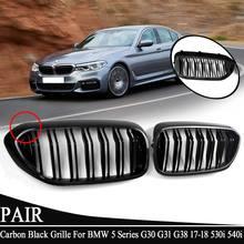 Grille avant de remplacement noir carbone   Pour BMW série 5 G30 G31 G38 530i 540i 2017-2018, ABS double ligne, Grille avant