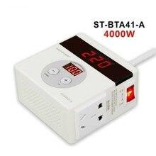 4000W transformator high power inverter variable fan power grenze und anti-jump speed controller 220V 18A