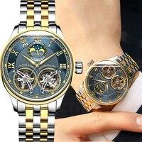 MG. ORKINA Mens אופנה ירח שלב שעון גברים אוטומטי מכאני שעון כפול Tourbillon נירוסטה גברים של שעוני יד שעון