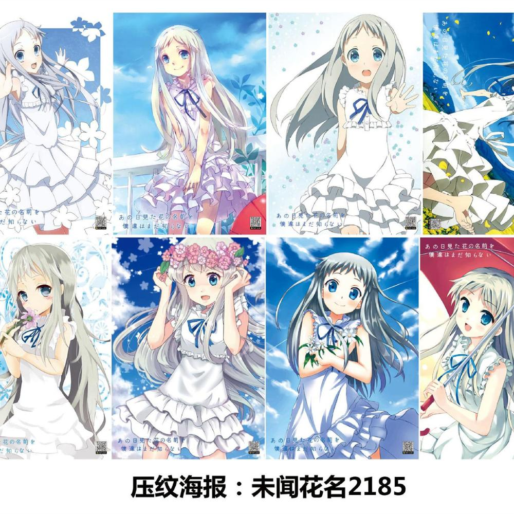 8 unids/set Anime Anohana cartel en relieve la flor que Hemos visto ese día figura pegatina para regalos