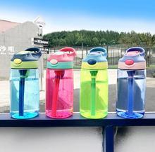 100 stücke 480ML 16 unzen mode Kinder Wasser Flasche Sport wasser flasche Stroh Wasser Flaschen BPA FREI Keine Phthalate tritan baby Zitrone