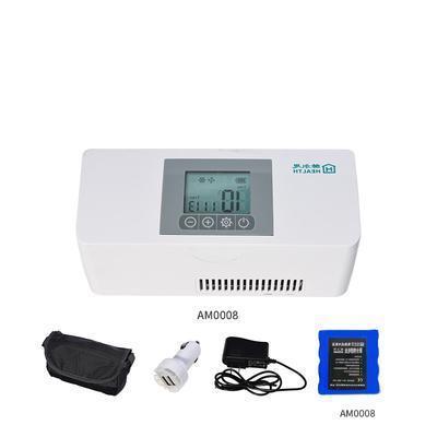 Caja de almacenamiento portátil de insulina para refrigerador de coche, caja de almacenamiento de insulina, bolsa enfriadora de insulina, almacenamiento de pluma de insulina para interferón