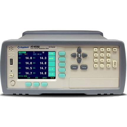 Registrador de datos de temperatura del agua de 32 canales AT4532