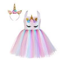 Children Rainbow Unicorn Tutu Dress for Girl Summer 2019 Elegant Kids Birthday Princess Party Frocks Toddler Tulle Tutu Dress
