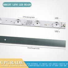 New universal 10 Lamp LED TV light bar high brightness LED general purpose Lamp bar concave Lens 57CM led lighting