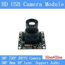 HD 8mm Lens 720P 30FPS MJPEG UVC USB Camera Module Mini CCTV Android windows 1MP Surveillance camera Support audio