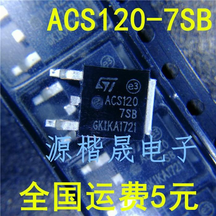 5 piezas 100% nuevo y original ACS120-7SB ACS120 ACS120-7S bidireccional tiristor a-252 en stock