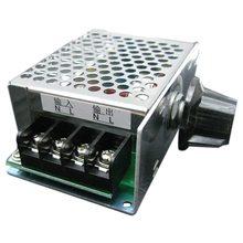 BMBY-1 قطعة الفضة غلاف من الألومنيوم محرك تيار متردد 4000 واط عالية الطاقة SCR الإلكترونية وحدة منظم الفولتية يعتم سرعة ترموستات 220 فولت