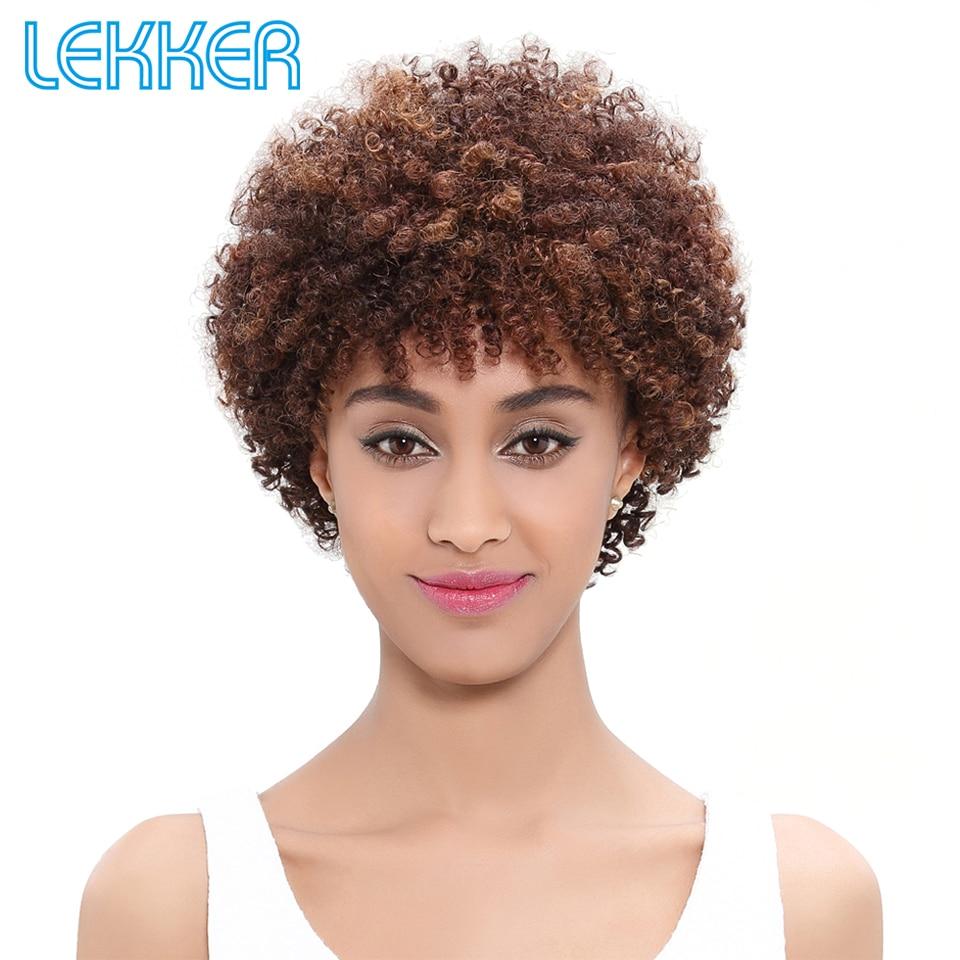 Lekker شعر الإنسان شعر مستعار قصير مجعد شعر ريمي الباروكات للنساء السود آلة صنع الأفرو غريب مجعد أومبير باروكة من شعر طبيعي