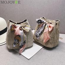 Straw Beach Bag Bolsa Feminina Shoulder Bag Messenger Crossbody Bags for Women Handbag Bags for Women