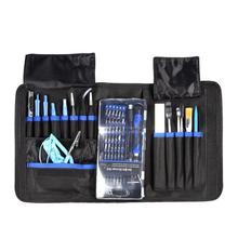 Kit de herramientas de apertura electrónica de precisión 80 en 1, herramientas manuales de reparación para teléfonos móviles electrónicos, juego de destornillador de PC para ordenador portátil, nuevo