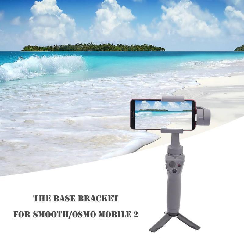 Ручной карданный стабилизатор складной штатив держатель кронштейн для DJI Smooth/OSMO Mobile 2 высокое качество Крепление для штатива