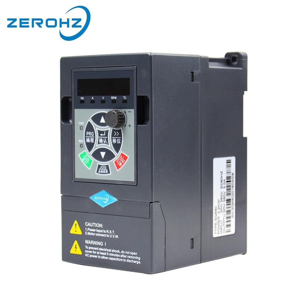 محول التردد للمحرك 380V 0.75KW/1.5KW/2.2KW 3 مرحلة المدخلات وثلاثة إخراج 50hz/60hz AC محرك VFD التردد العاكس