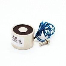 30/22mm emme 10KG 100N DC 5 V/12 V/24 V Mini selenoid elektromıknatıs elektrikli kaldırma elektro mıknatıs güçlü tutucu bardak DIY 12 v