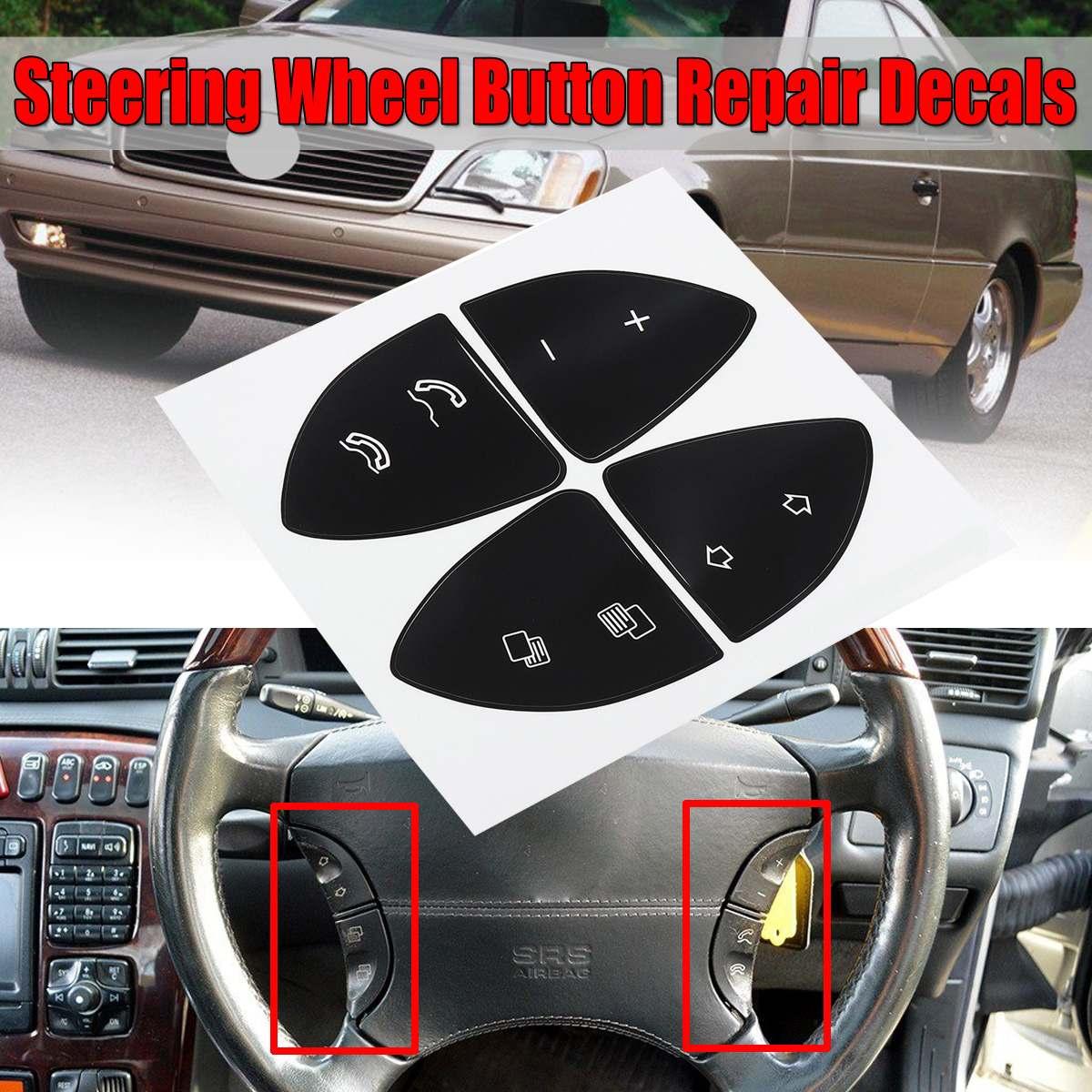 Автомобильная Кнопка ремонтная наклейка Кнопка Рулевого Колеса Ремонтные наклейки Набор для MERCEDES для BENZ W220 S430 S500 S600 CL500 CL600