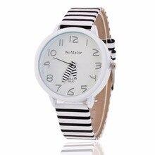 Shellhard 1pc Fashion Women Zebra Stripes Faux Leather Watch Bracelet Quartz Analog Dress Wrist Watc