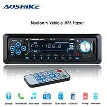 AOSHIKE Mini Mp3 Player Bluetooth 12V FM Radio Mp3 reproductor de música admite Bluetooth USB MMC/SD Puerto electrónica en el tablero de 1 DIN