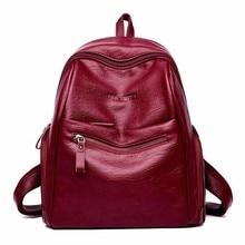 2019 kobiet skórzane plecaki wysokiej jakości plecaki dla dziewczynek torby szkolne Preppy podróży panie plecak Mochilas plecak dla kobiet