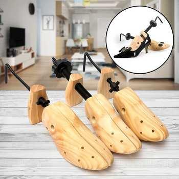 Unisexe 1 pièce chaussure civière en bois chaussures arbre Shaper support, bois réglable chaussures plates pompes bottes extenseur arbres taille S/M/L