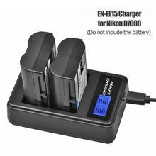 EN-EL15 LCD عرض USB كاميرا بطارية شاحن منافذ مزدوجة الذكية شاحن بطارية لنيكون D7000 D800 D600 ملحقات الكاميرا