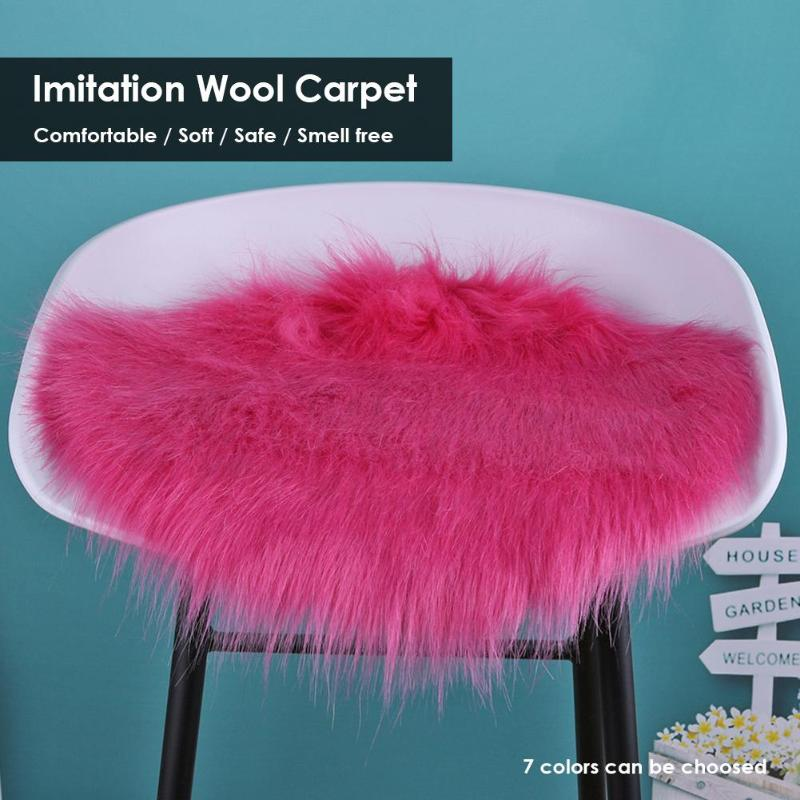 Alfombra de piel sintética de oveja, cubierta para silla, alfombra de dormitorio, Alfombra de lana sintética cálida y peluda, Alfombra de asiento Textil de piel, decoración del hogar