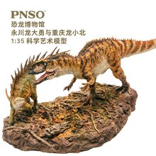 PNSO ChungKingosaurus Yangchuanosaurus Dinosaur Models in Museum Collection 1:35