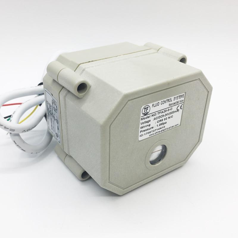 نسبة صمام سائق 0-5 فولت 0-10 فولت أو 4-20mA تعديل صمام المحرك DC9-24V رافعة للتحكم في تعديل المياه
