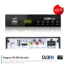 Koqit-décodeur Tv numérique, récepteur Satellite gratuit H.265, décodeur