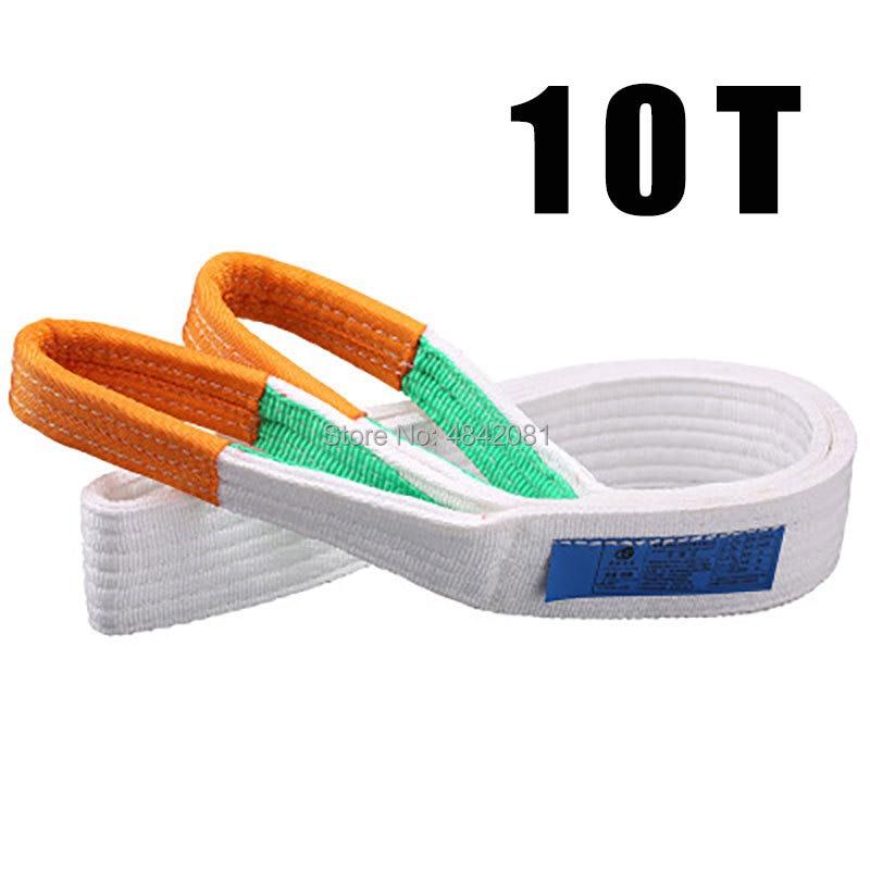 10T x 8m плоский строп с двойной пряжкой кольцевой промышленный строп кран подъемный толстый промышленный специальный строп