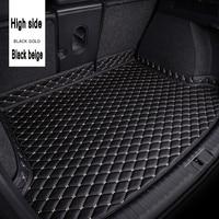 ZHAOYANHUASpecial custom made car Trunk mats for Honda Civic CRV City HRV Vezel Crosstour Fit leather Anti-slip carpet liner