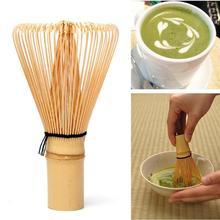 1pc Bamboo Matcha Whisk Green Tea Matcha Brush Japanese Matcha Tea Powder Ceremony Practical Bamboo Chasen Useful Brush Tools