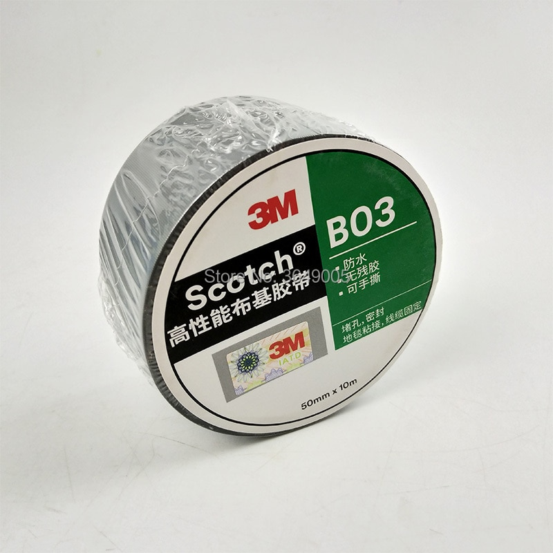 3M Sliver Cloth Duct Tape 3903/B03 Vinyl Duct waterproof Tape,50mmX10M/roll ( 1roll/Lot)