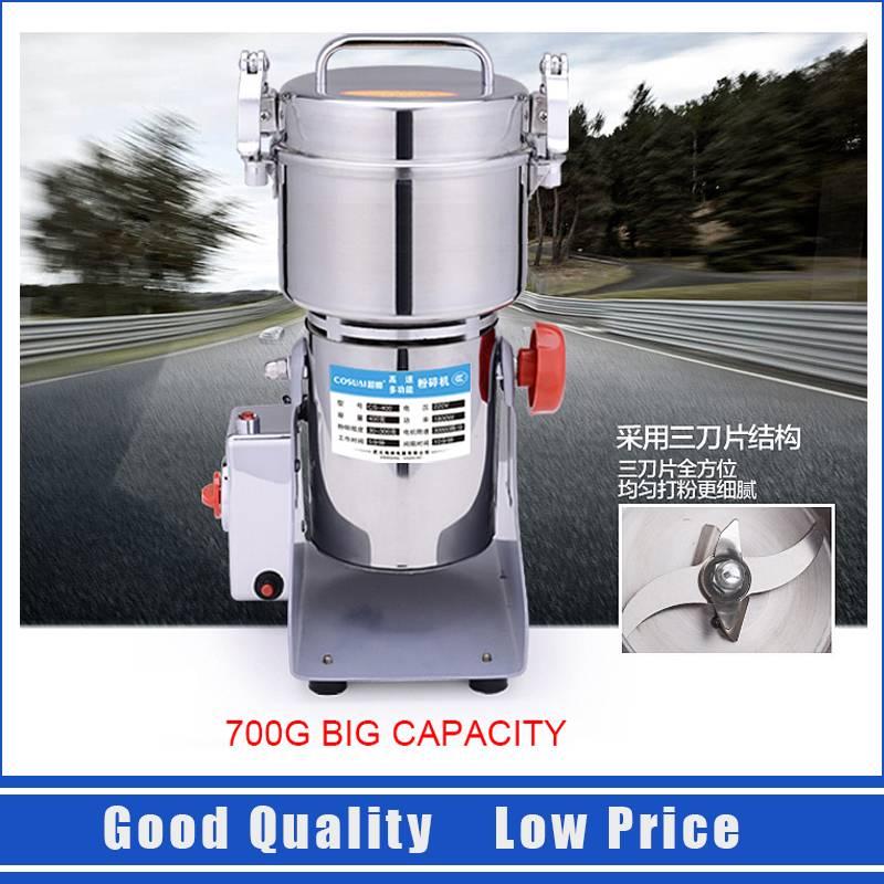 Swing Type Electric Powder Mill/Tea Grinder/Spice Grinder/Chinese Medicine Grinder CS-700